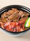 カットステーキ&ローストビーフ丼 790円