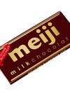 ミルクチョコレート 78円(税抜)