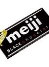 ブラックチョコレート 78円(税抜)