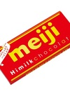 ハイミルクチョコレート 78円(税抜)
