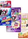 トップクリアリキッド・香りつづくトップ 168円(税抜)