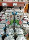 氷結(ホワイト) 105円(税抜)
