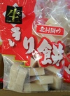 新潟北村園生切り餅 298円(税抜)