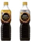 ゴールドブレンド コク深めコーヒー(甘さひかえめ・無糖)(各900ml) 88円(税抜)