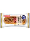 こだわりソースの焼そばパン 88円(税抜)