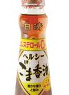 ヘルシーごま香油 138円(税抜)