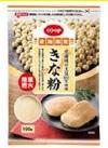 コープ 北海道の大豆100%きな粉 100g 10円引