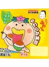 ふわりん やわらか納豆 78円(税抜)