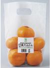 愛媛県産(JA真穴共選より) 真穴みかん 498円(税抜)