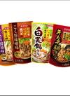 野菜をいっぱい食べる鍋スープ 248円(税抜)