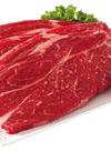 牛肉(交雑)ロースステーキ用 880円(税抜)