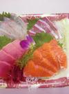 お刺身盛り合わせ 498円(税抜)