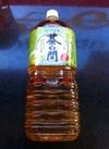 茶の間 10円引