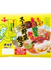 とり野菜みそのスープ野菜餃子 138円(税抜)
