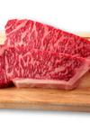 国産牛サーロインステーキ用 598円(税抜)