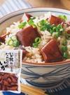 いか飯になれなかったいか 498円(税抜)