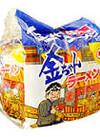 金ちゃんラーメン 198円(税抜)