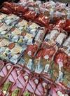 いちごの菓子パン各種 98円(税抜)