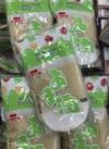 イチビキ無添加あま酒 198円(税抜)