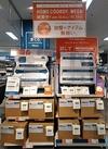 まるごと支えるマットレスピロー 4,980円(税抜)