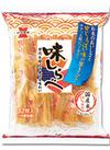 味しらべ 128円(税抜)