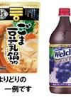 鍋材料・飲料 500円(税抜)