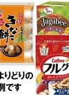 お菓子・シリアル 500円(税抜)