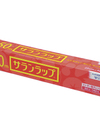 サランラップ<22cm×50m> 248円(税抜)