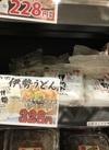伊勢うどん 328円(税抜)