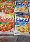 スパグラ 148円(税抜)