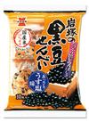 岩塚の黒豆せんべい 128円(税抜)