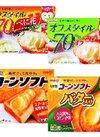 ・コーンソフト・ヘルシーソフトオフスタイル 各種 298円(税抜)