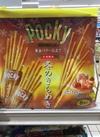 冬のきらめきポッキー 278円(税抜)
