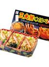 三大蟹味くらべ弁当 1,203円(税抜)