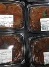 デミグラスハンバーグ(国内産牛豚使用) 378円(税抜)