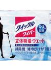クイックルワイパー 立体吸着ウエットシート 698円(税抜)