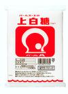 上白糖 149円(税込)