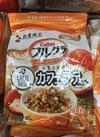 フルグラ牛乳をかけてカフェラテテイスト 698円(税抜)