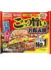 <冷凍食品>ごっつ旨いお好み焼 198円(税抜)
