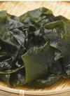 海藻 20%引