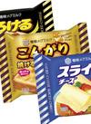 スライスチーズ各種 168円(税抜)