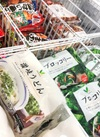 冷凍食品 全品 半額
