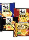 十勝とろけるスライス 158円(税抜)