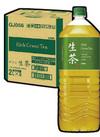 生茶 698円(税抜)