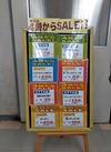 匠のぶなしめじ 98円(税抜)