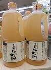 米油 698円(税抜)