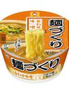 麺づくり 合わせ味噌 90円(税抜)