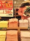 もちもちセーター 1,280円(税抜)