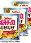 ポテトチップスギザギザ 78円(税抜)