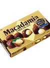 マカダミアチョコレート 178円(税抜)